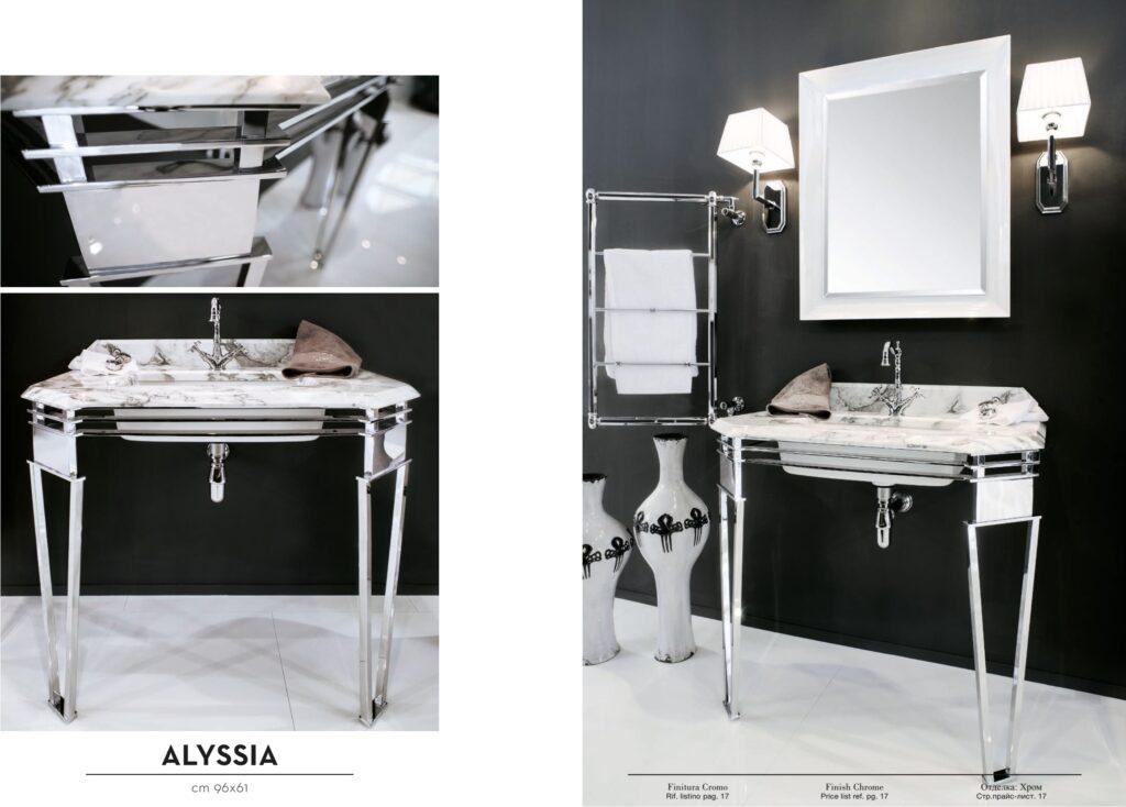 Badezimmer Set Mit Marmor Waschbecken Auf Metallgestell